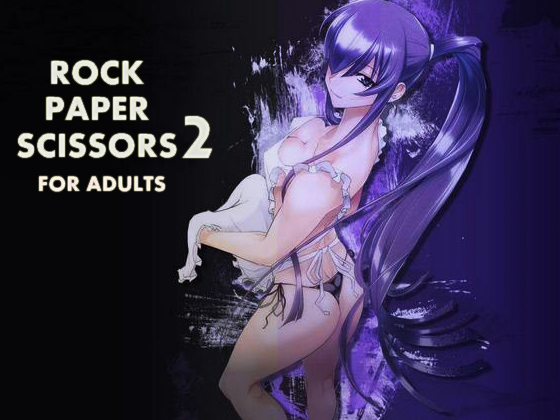Rock Paper Scissors For Adults 2  на андроид