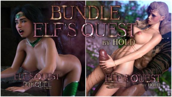 Elf's Quest Bundle