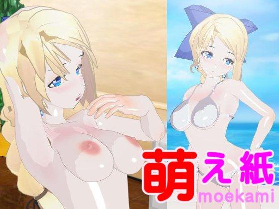 Moekami Alisa-для андроид